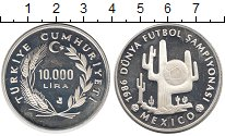Изображение Монеты Турция 10000 лир 1986 Серебро Proof
