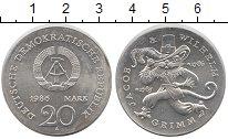 Изображение Монеты ГДР 20 марок 1986 Серебро XF