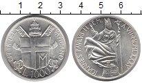 Изображение Монеты Ватикан 1000 лир 1985 Серебро UNC