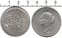 Изображение Монеты Гаити 50 гурдес 1981 Медно-никель XF Всемирный день продо