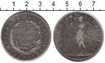 Изображение Монеты Италия Субальпина 5 франков 0 Серебро XF