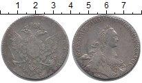 Изображение Монеты Россия 1762 – 1796 Екатерина II 1 рубль 0 Серебро VF