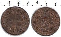 Изображение Монеты Люксембург 10 сантимов 1870 Медь XF