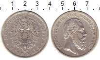Изображение Монеты Германия Вюртемберг 5 марок 1876 Серебро XF