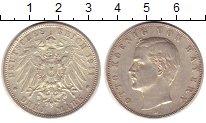 Изображение Монеты Бавария 3 марки 1911 Серебро XF D  Отто