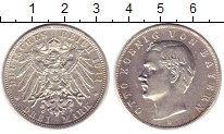 Изображение Монеты Бавария 3 марки 1911 Серебро XF