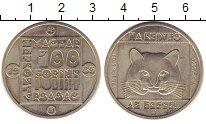 Изображение Монеты Венгрия 100 форинтов 1985 Медно-никель XF