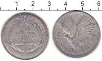 Изображение Монеты Чили 10 песо 1958 Алюминий VF