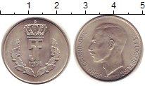 Изображение Монеты Люксембург 5 франков 1971 Медно-никель XF
