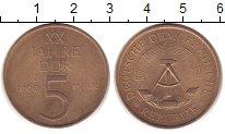 Изображение Монеты ГДР 5 марок 1969 Медно-никель XF