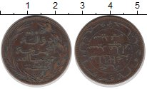 Изображение Монеты Коморские острова 5 сантим 1890 Бронза XF-