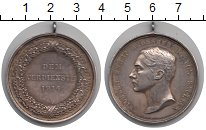Изображение Монеты Саксония Медаль 1914 Серебро XF Медаль За храбрость