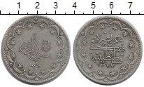 Изображение Монеты Турция 20 куруш 1917 Серебро XF