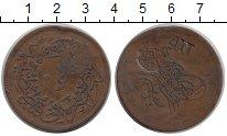 Изображение Монеты Турция 40 пар 0 Медь XF