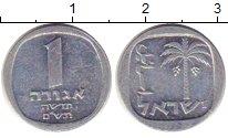 Изображение Монеты Израиль 1 агор 1980 Алюминий XF