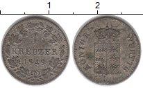 Изображение Монеты Вюртемберг 1 крейцер 1849 Серебро VF