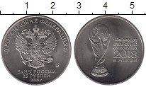 Изображение Мелочь Россия 25 рублей 2017 Медно-никель UNC-