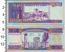 Изображение Банкноты Ливан 10000 ливров 1993  UNC