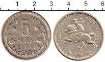 Изображение Монеты Литва 5 лит 1925 Серебро XF Герб