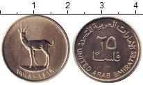 Изображение Монеты ОАЭ 25 филс 1998 Медно-никель UNC