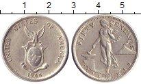 Изображение Монеты Филиппины 50 сентаво 1944 Серебро XF