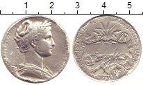 Изображение Монеты Франция жетон 0 Серебро