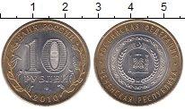Изображение Монеты Россия 10 рублей 2010 Биметалл UNC- `Серия ``Российская