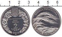Изображение Монеты Украина 2 гривны 2010 Медно-никель UNC Украинский  ковыль