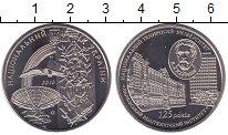 Изображение Монеты Украина 2 гривны 2010 Медно-никель UNC 125  лет  Харьковско