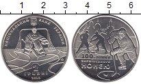 Изображение Монеты Украина 2 гривны 2010 Медно-никель UNC 100  лет  украинском