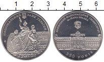 Изображение Монеты Украина 2 гривны 2011 Медно-никель UNC