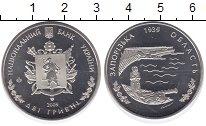 Изображение Монеты Украина 2 гривны 2009 Медно-никель UNC