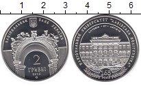 Изображение Монеты Украина 2 гривны 2010 Медно-никель UNC `Национальный универ