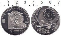 Изображение Монеты Украина 5 гривен 2013 Медно-никель UNC