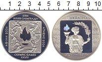 Изображение Монеты Украина 20 гривен 2004 Серебро Proof Олимпиада 2004.  Афи