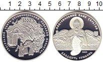 Изображение Монеты Украина 20 гривен 2013 Серебро Proof