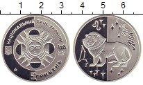 Изображение Монеты Украина 5 гривен 2008 Серебро Proof Знак  Зодиака  Лев