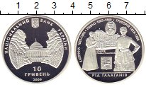 Изображение Монеты Украина 10 гривен 2009 Серебро Proof