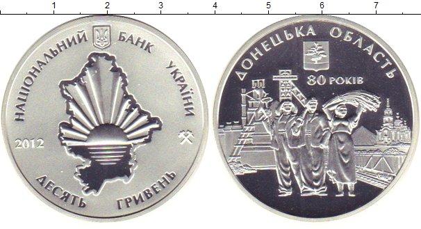 Картинка Монеты Украина 10 гривен Серебро 2012