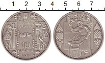 Изображение Монеты Украина 10 гривен 2011 Серебро UNC