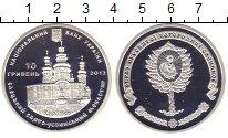 Изображение Монеты Украина 10 гривен 2012 Серебро Proof Елецкий Свято-Успенс