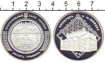Изображение Монеты Украина 10 гривен 2012 Серебро Proof Синагога в Жовкве