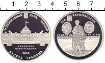 Изображение Монеты Украина 10 гривен 2010 Серебро Proof Род Тарновских