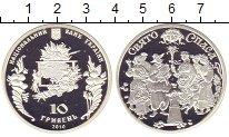Изображение Монеты Украина 10 гривен 2010 Серебро Proof Спас