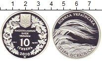 Изображение Монеты Украина 10 гривен 2010 Серебро Proof Ковыль