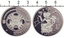Изображение Монеты Украина 5 гривен 2008 Серебро Proof Дева