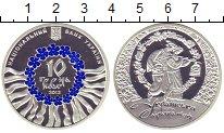 Изображение Монеты Украина 10 гривен 2012 Серебро Proof Украинская лирическа
