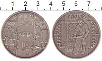 Изображение Монеты Украина 10 гривен 2012 Серебро UNC Меховщик