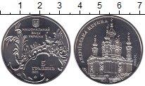 Изображение Монеты Украина 5 гривен 2011 Медно-никель UNC