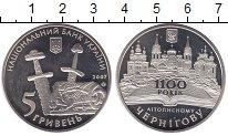 Изображение Монеты Украина 5 гривен 2007 Медно-никель UNC